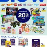 Big W Catalogue 1 Apr – 14 Apr 2021