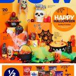 Big W Catalogue 14 October – 27 October 2021